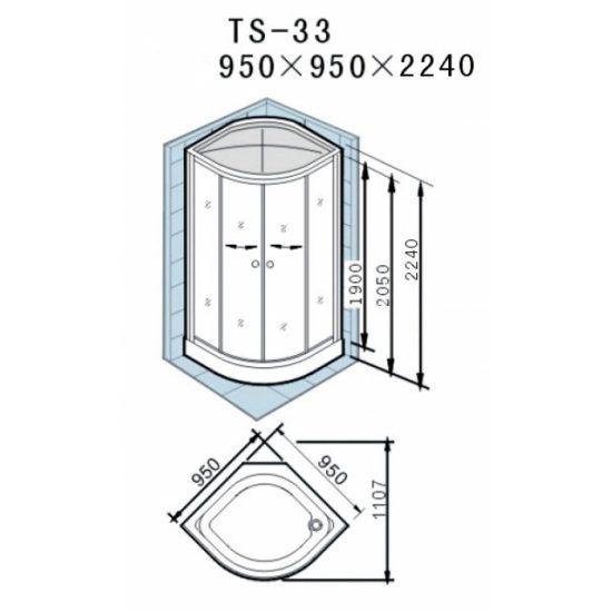 Appollo TS 33W