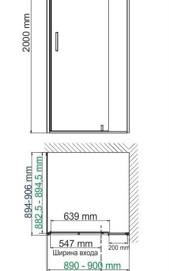 74P03 scheme