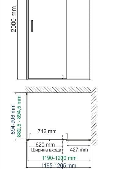 74P07 scheme