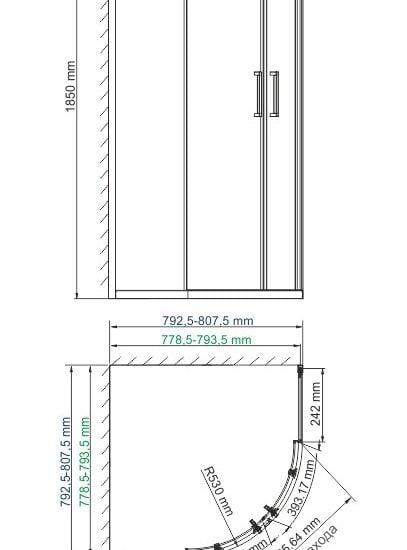 Lippe 45S00 scheme