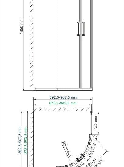 Lippe 45S01 scheme