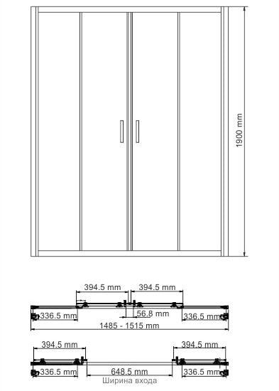 Lippe 45S08 scheme