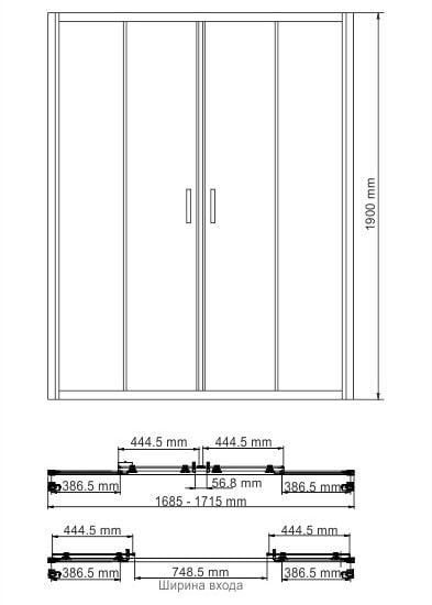 Lippe 45S09 scheme