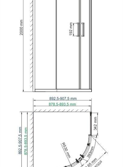 Main 41S01 scheme