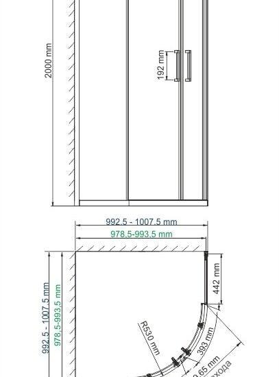 Main 41S23 scheme