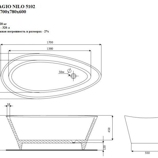 NILO5102 scheme 1